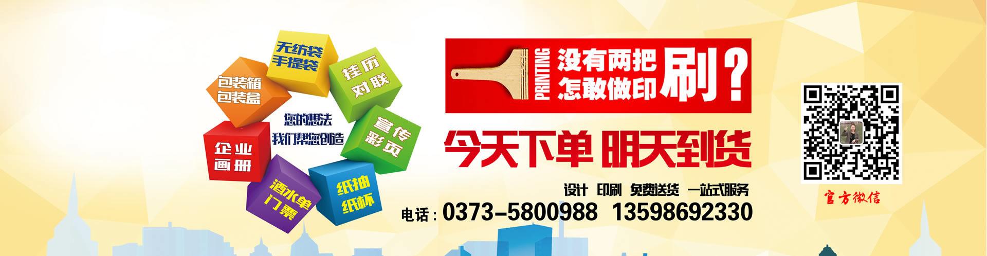 新乡乐虎国际官网乐虎国际官方网app厂 新乡纸箱包装厂